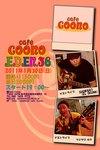 cafe coono 1-11-2010 441&gaku.JPG